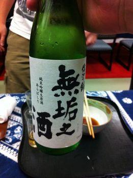 hiromeya2013-161.jpg