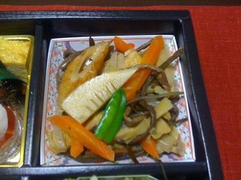 hiromeya313.jpg