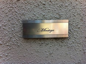mitatoya207.jpg
